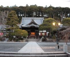 修繕寺 温泉